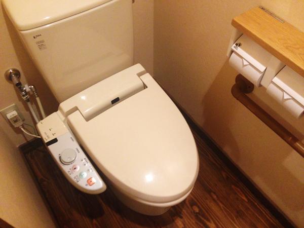 縄文の宿まんてん おトイレ.jpg