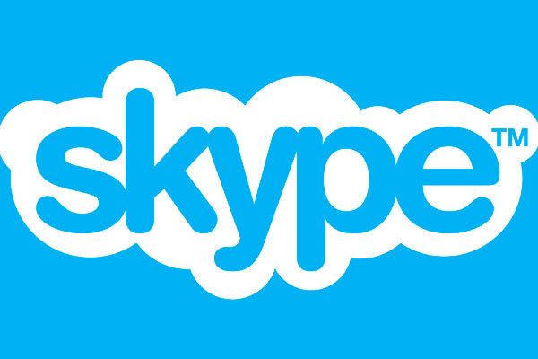 skypeロゴ.jpg
